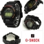 GShock G-Shockของแท้ รุ่น DW-6900G-1V จีช็อค นาฬิกา ราคาถูก ราคาไม่เกิน สามพัน thumbnail 5