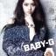 BaByG Baby-Gของแท้ ประกันศูนย์ BA-110-7A1 ThankYouSale เบบี้จี นาฬิกา ราคาถูก ไม่เกิน สี่พัน thumbnail 5