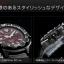 Seiko Night Monster - Purple Color thumbnail 11