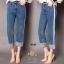 เสื้อผ้าสเกาหลีพร้อมส่ง กางเกงยีนส์ทรงกระบอก ผ้ายีนส์ฮ่องกง thumbnail 5