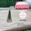 หัวบีบครีมเค้ก Ruffle tube เบอร์ 040 (นำเข้าเกาหลี) thumbnail 1
