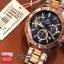 Casio Edifice EFR-552SG-2AV thumbnail 2