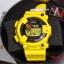 GShock G-Shockของแท้ ประกันศูนย์ EF-8230E-9JR กบเหลือง30ปี G-SHOCK 30TH ANNIVERSARY thumbnail 2