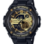 GShock G-Shockของแท้ ประกันศูนย์ GST-210B-1A9 EndYearSale thumbnail 1