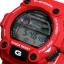GShock G-Shockของแท้ ประกันศูนย์ G-7900A-4 ThankYouSale จีช็อค นาฬิกา ราคาถูก ราคาไม่เกิน สามพัน thumbnail 2