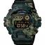 GShock G-Shockของแท้ ประกันศูนย์ รุ่น GMDS6900F-1 thumbnail 1