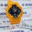 GShock G-Shockของแท้ ประกันศูนย์ GA-100A-9ADR thumbnail 2