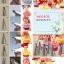 เซทหัวบีบครีม(ruffle) บีบกระโปรงตุ๊กตา 6 หัว / ชุด thumbnail 2