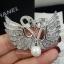 พร้อมส่ง Diamond Brooch เข็มกลัดเพชร งานเพชร CZ แท้ thumbnail 1