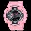 GShock G-Shockของแท้ G-SHOCK S Series GMA-S110MP-4A2 EndYearSale thumbnail 2