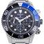 นาฬิกา Seiko Solar Chronograph Divers Mens Watch SSC017P1 SSC017 thumbnail 2