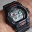 GShock G-Shockของแท้ ประกันศูนย์ G-7900-1 จีช็อค นาฬิกา ราคาถูก ราคาไม่เกิน สี่พัน thumbnail 5