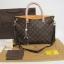 กระเป๋า Louis Vuitton Pallas งาน Top Premium 14 นิ้ว thumbnail 7