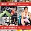 JB06 กระเป๋าคาดเอว สำหรับออกกำลังกาย 1 กระเป๋า thumbnail 5