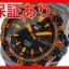 นาฬิกา Seiko 5 Sport SRP547J1 Orange Sky Monster New Model 2014 Made In Japan SRP547J1 thumbnail 5