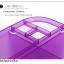 ชั้นวางหรือกล่องใส่เครื่องสำอาง หมุนได้ 360 องศา- Cosmetic Box thumbnail 5