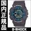 GShock G-Shockของแท้ ประกันศูนย์ GA-110TS-8A2 thumbnail 3