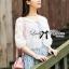เสื้อผ้าเกาหลี พร้อมส่งเสื้อคลุมผ้าคอตตอนปักลายดอกไม้สไตล์เบสิก thumbnail 2