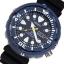 นาฬิกา Seiko Prospex Baby Tuna Special Editon Marine Master Watch SRP653K1 thumbnail 2