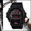 G-Shock G-SHOCK X EMINEM GD-X6900MNM-1 Limited thumbnail 10