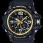 GShock G-Shockของแท้ ประกันศูนย์ GG-1000GB-1A EndYearSale thumbnail 1
