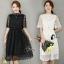ชุดเดรสเกาหลี พร้อมส่งเดรสผ้ามุ้ง ปักลายดอกไม้ทั้งตัว thumbnail 3