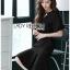 Anastasia Smart Casual Black Peplum Dress thumbnail 6