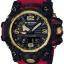 GShock G-Shockของแท้ ประกันศูนย์ G-SHOCK MUDMASTER TOUGHSOLAR GWG-1000GB-4A thumbnail 1