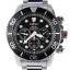นาฬิกา Seiko Solar Chronograph Diver Watch SSC015P1 SSC015 thumbnail 2