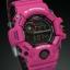 GShock G-Shock RANGMAN GW-9400SRJ-4 EndYearSale thumbnail 6