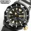 SEIKO SRP583K1 Seiko Monster Automatic นาฬิกาข้อมือผู้ชาย สีดำทอง สายสแตนเลส thumbnail 2