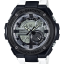 GShock G-Shockของแท้ ประกันศูนย์ GST-210B-7A thumbnail 1