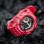 GShock G-Shockของแท้ ประกันศูนย์ G-9300RD-4 thumbnail 5