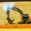 โมเดลรถก่อสร้าง ATLAS 225LC EXCAVATOR 1:50 BY NZG thumbnail 1