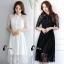 ชุดเดรสเกาหลี พร้อมส่งlong dress ลูกไม้นิ่มลื่นเกรดด thumbnail 1