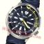 นาฬิกา Seiko SRP639K1 SRP639 Prospex Monster Baby Tuna Watch สายยาง thumbnail 3