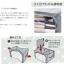 HH0401 กล่องใส่เสื้อผ้า มีฝาเปิดด้านหน้า และด้านบน thumbnail 2