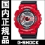 GShock G-Shockของแท้ GA-110RD-4A Ducati EndYearSale thumbnail 9