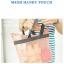 TB52 Mesh Pouch / กระเป๋าผ้าตาข่าย thumbnail 1