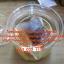 อูหลงอบมะลิ แช่น้ำร้อน 30ซอง thumbnail 2