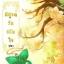 (Pre-Order ส่ง 31/3/59) พิสูจน์รัก สลักใจ (ปกอ่อน/สองเล่มจบ)(ผลิตตามยอดจองเท่านั้น) thumbnail 2