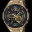 GShock G-Shockของแท้ ประกันศูนย์ GST-210GD-1A EndYearSale thumbnail 1