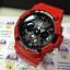GShock G-Shockของแท้ GA-201RD-4A Ducati EndYearSale thumbnail 2