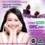 พร้อมส่ง Healthessence Red Grape Seed สกัดจากเมล็ดองุ่นแดง 55,000 mg. ขนาดบรรจุ 100 เม็ด thumbnail 9