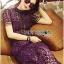 ชุดเดรสเกาหลี พร้อมส่งSelf-Portrait Scallop Edged Midi Dress in Burgundy thumbnail 6