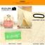 HH25 ถุงใส่กระเป๋า กันฝุ่น thumbnail 7