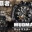 GShock G-Shockของแท้ ประกันศูนย์ G-SHOCK MUDMASTER TOUGHSOLAR GWG-1000-1A EndYearSale thumbnail 6