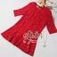 เสื้อผ้าเกาหลี พร้อมส่ง เดรสสั้นสีแดงสด แต่งประดับมุกรอบตัว ชายกระโปรงระบายบาน thumbnail 3