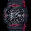 GShock G-Shockของแท้ ประกันศูนย์ GA-110HR-1A ThankYouSale จีช็อค นาฬิกา ราคาถูก ราคาไม่เกิน สี่พัน thumbnail 1
