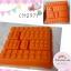 พิมพ์ยางซิลิโคน Lego เลโก้ (สีส้ม) thumbnail 1